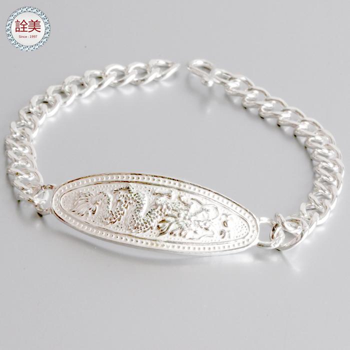 龍牌-白銀手鍊【1對】