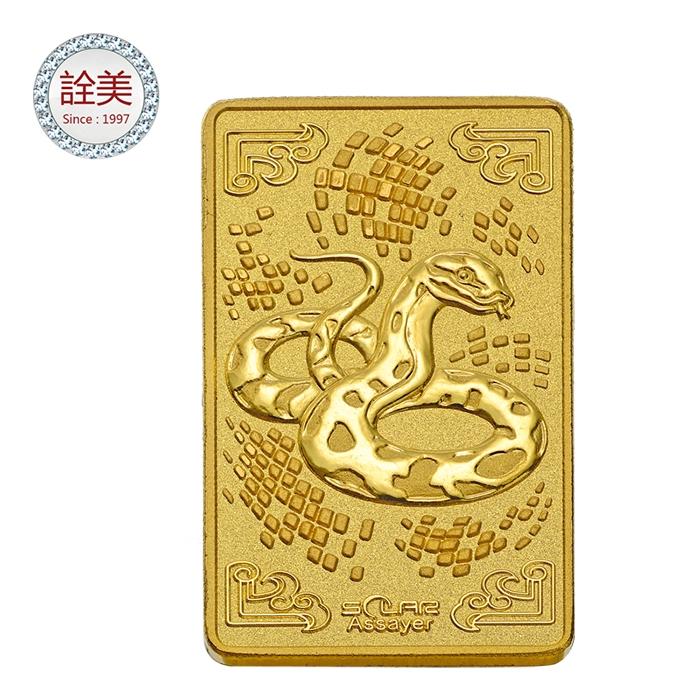 蛇騰盛世金幣【12克】