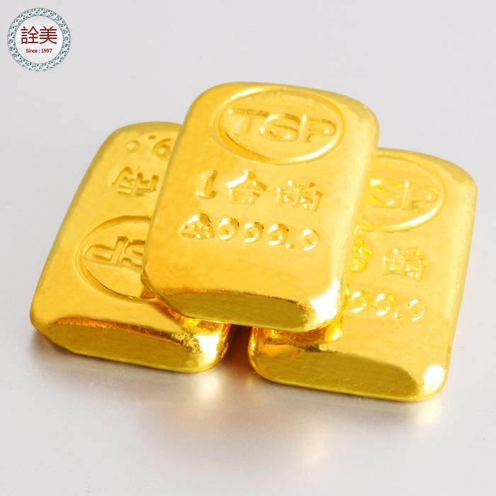 1台兩黃金條塊【平裝版】現金價
