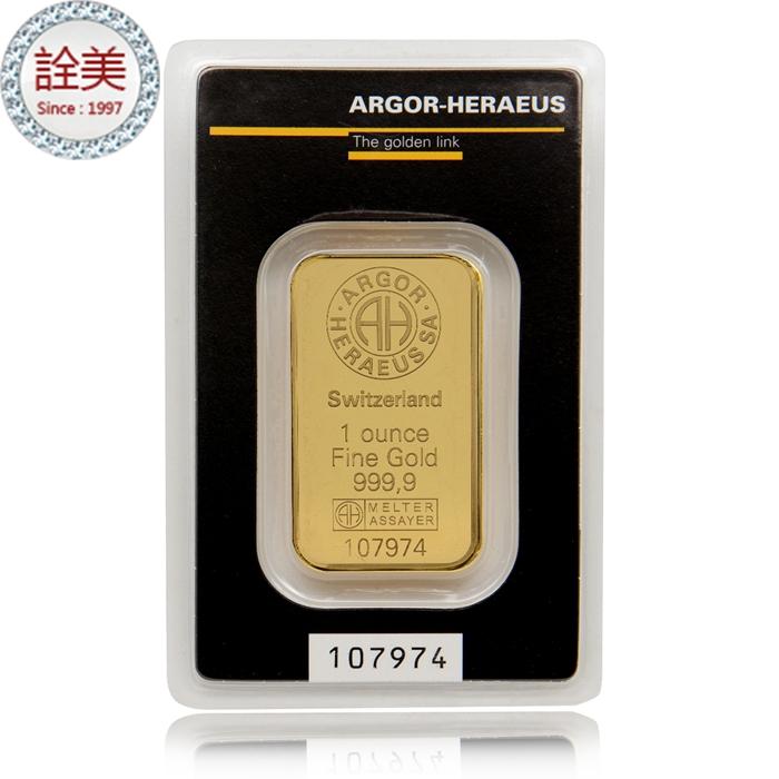 Argor-Heraeus 瑞士幻彩黃金金條【1盎司】