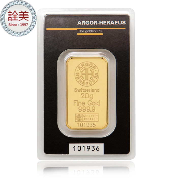 Argor-Heraeus 瑞士幻彩黃金金條【20克】