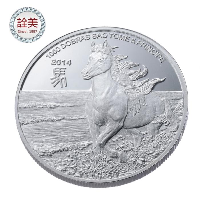 千里馬純銀【1盎斯】紀念幣