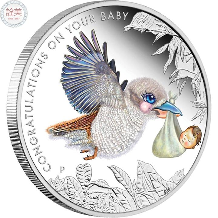 新生兒銀幣盒裝【1/2盎司】