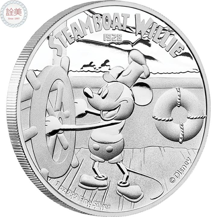 迪士尼80周年紀念-米老鼠銀幣【1盎司】