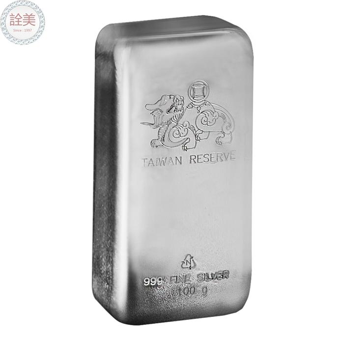 台灣儲備白銀條-精裝版【100克】