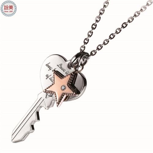 星鎖-鈦金項鍊(女)