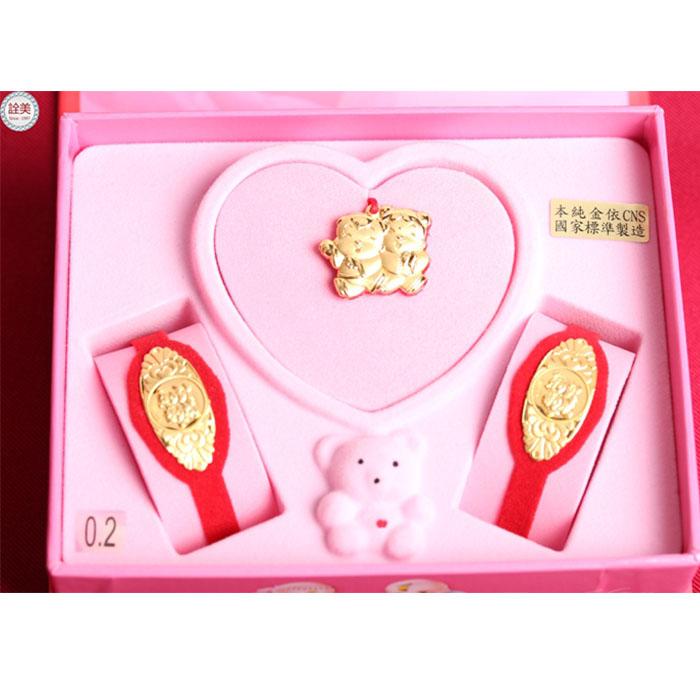 雙寶彌月黃金音樂盒【2分】