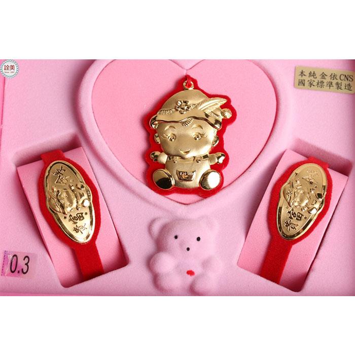 金如意小紳士彌月黃金音樂盒【3分】