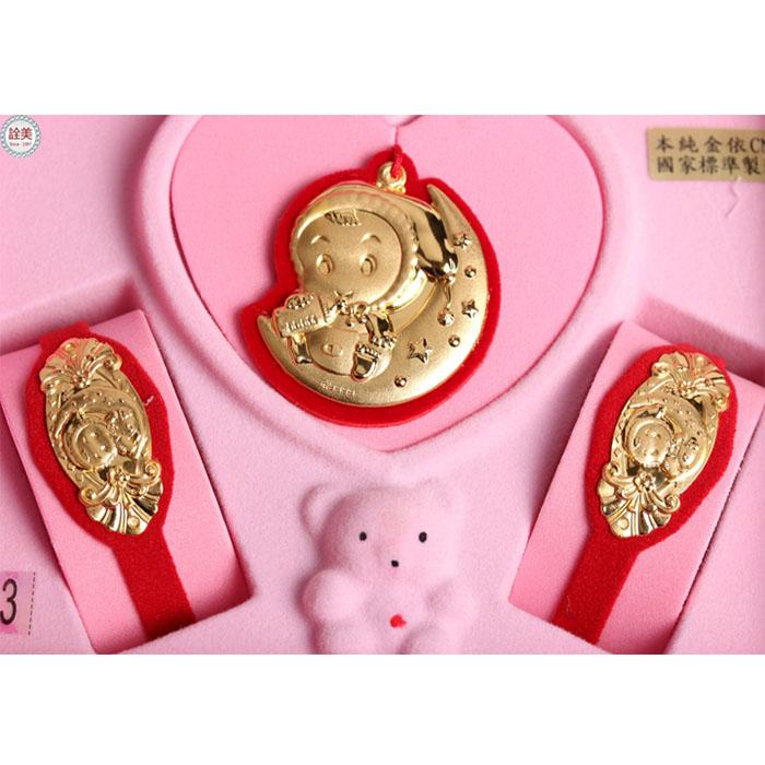 月亮寶寶彌月黃金音樂盒【3分】