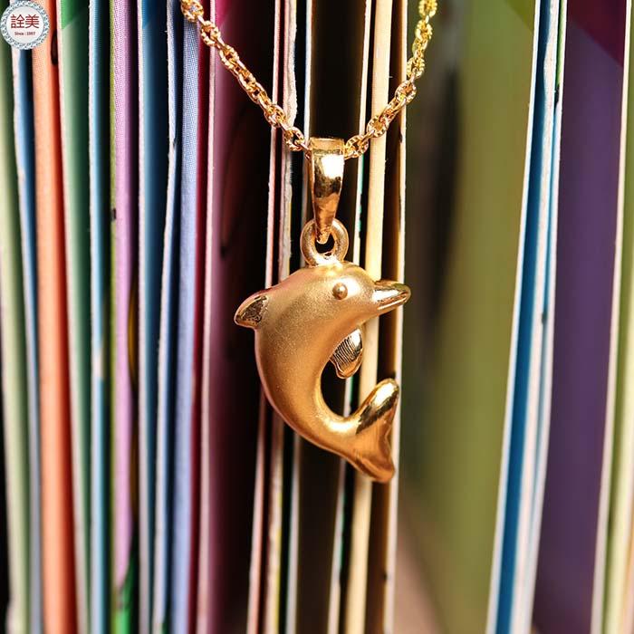 3D黃金海豚 黃金墜飾