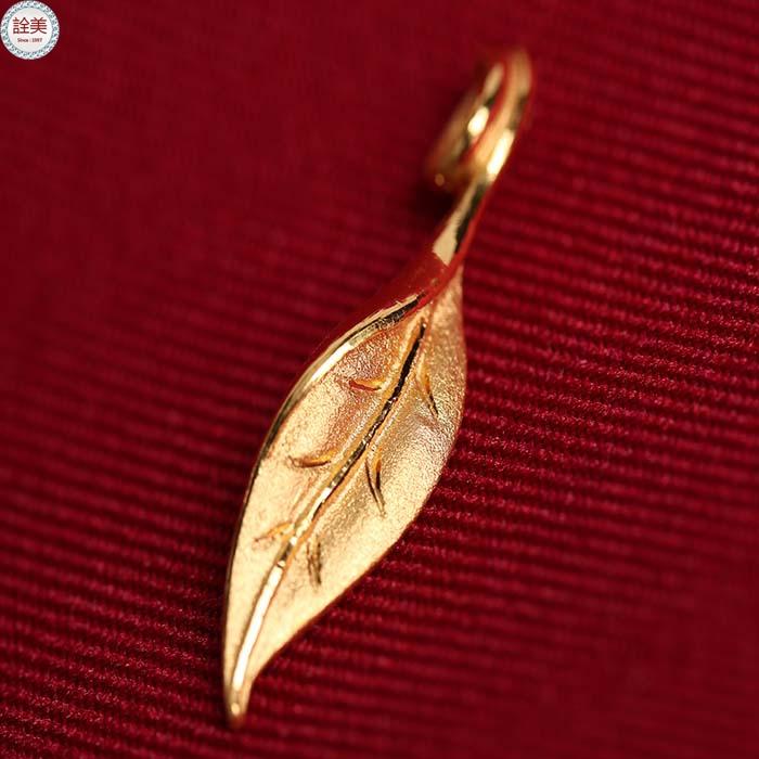 芳葉 黃金墜飾