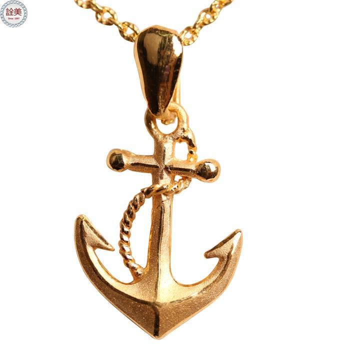 船錨 黃金墜飾