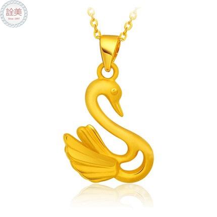 黃金天鵝氣質高貴時尚墜【3D硬黃金】