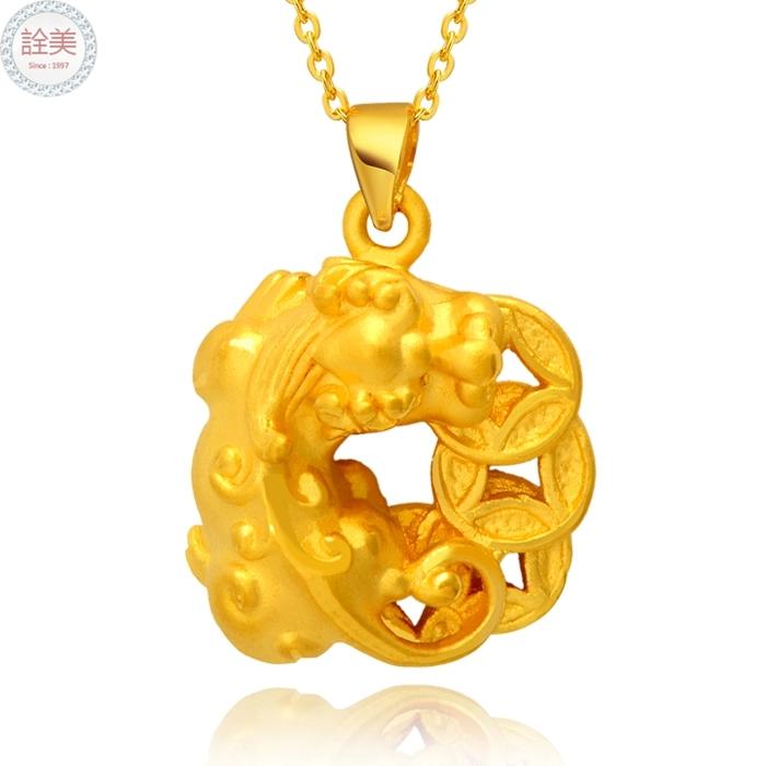 聚財貔貅【3D硬黃金】