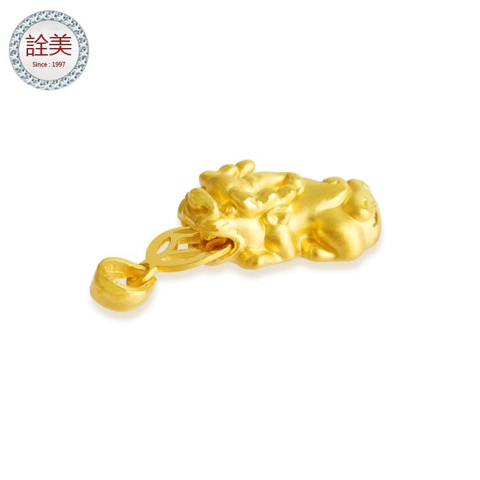 納福貔貅【3D硬黃金】