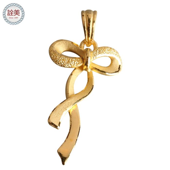彩帶花 黃金墜飾
