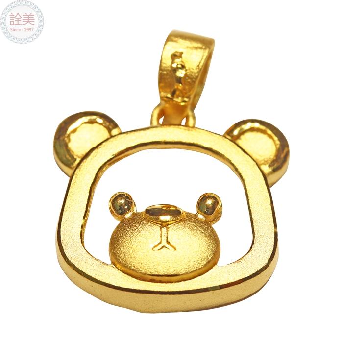 立體小熊黃金墜