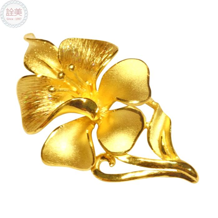 堅毅母親花黃金墜飾