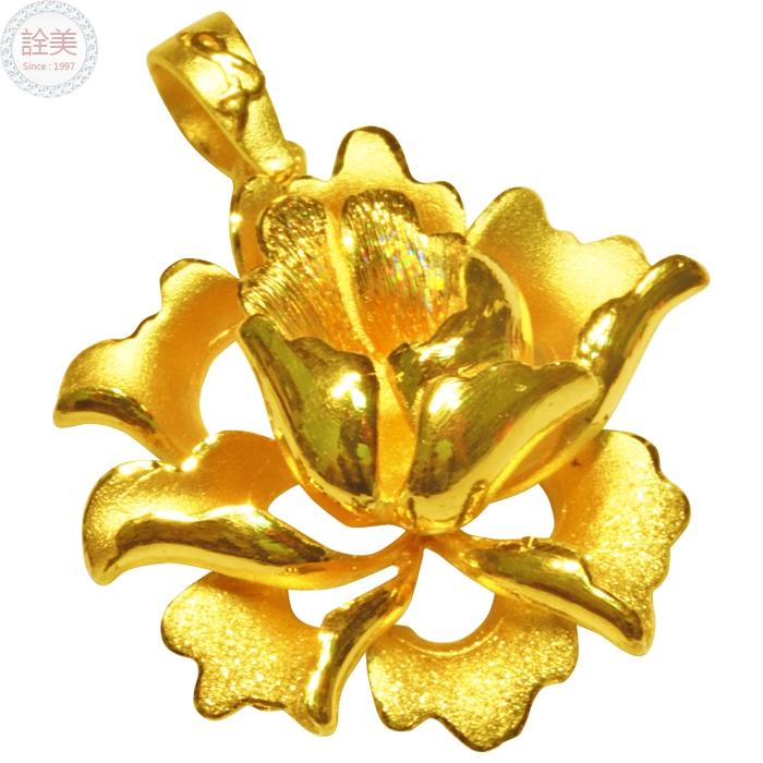 無私母親花黃金墜飾