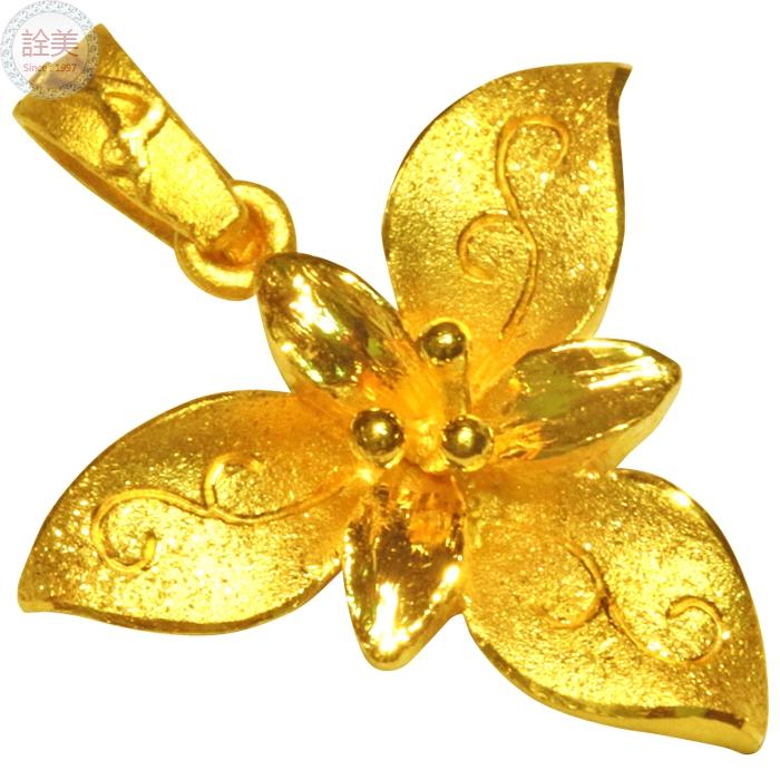 三瓣花墜黃金墜飾
