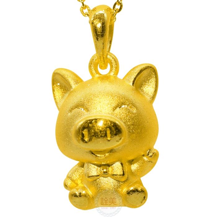小紳士金豬-黃金金飾墜