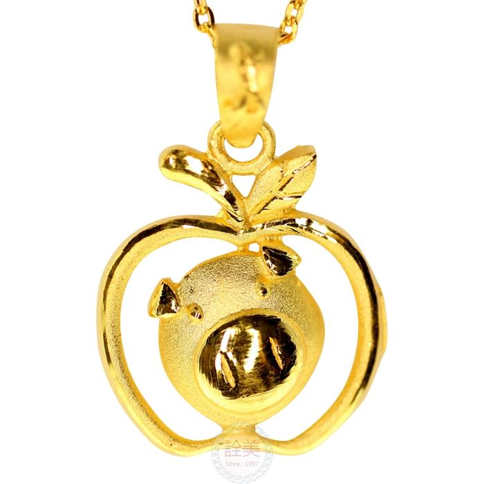 蘋果金豬-黃金金飾墜