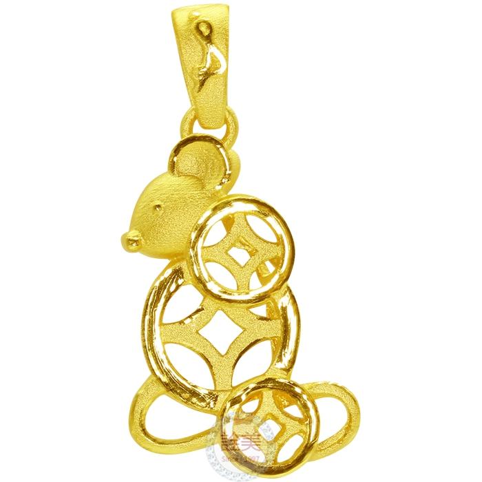 金喜鼠-黃金生肖墜