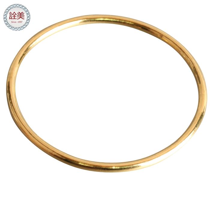 黃金光面手環【5錢空心】