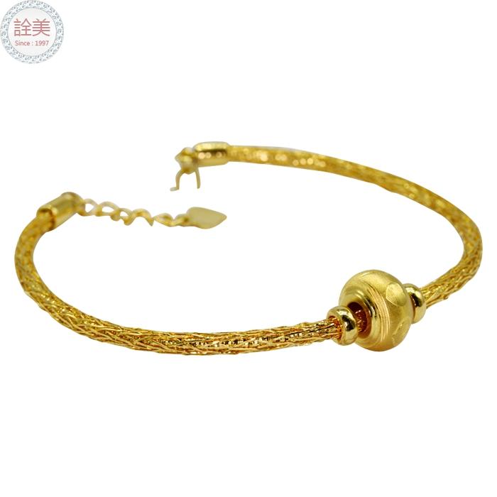 黃金藝術手環