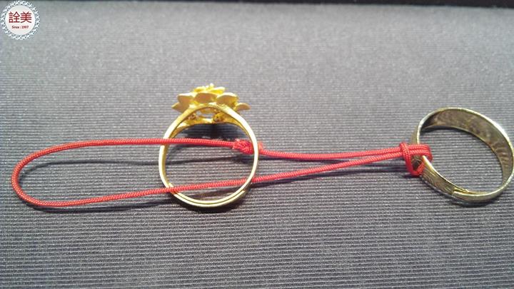 金戒指綁紅線