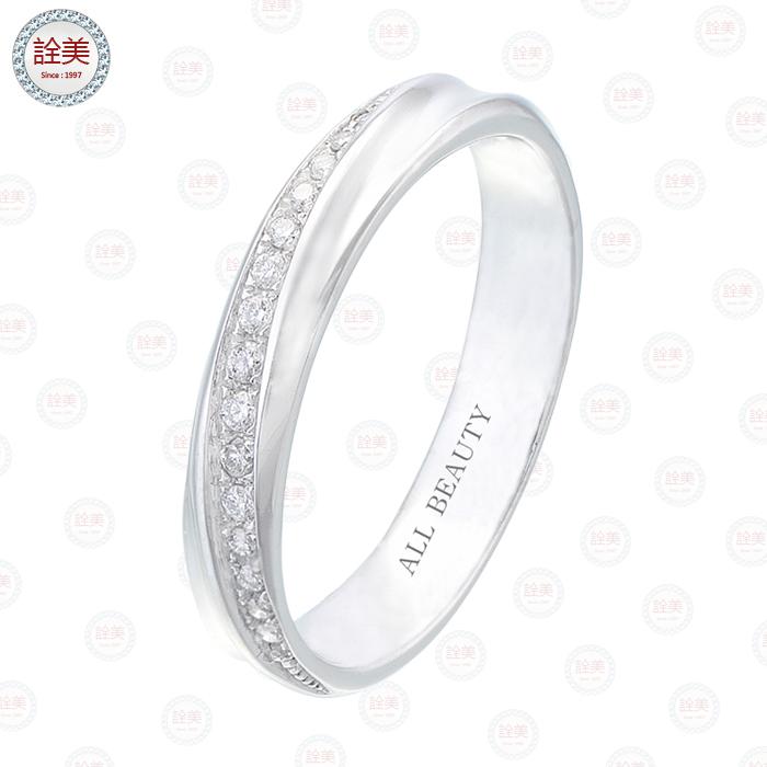 PT白金鑽石戒指【女戒】