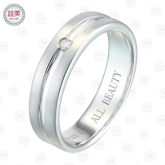 PT白金鑽石戒指【男戒】