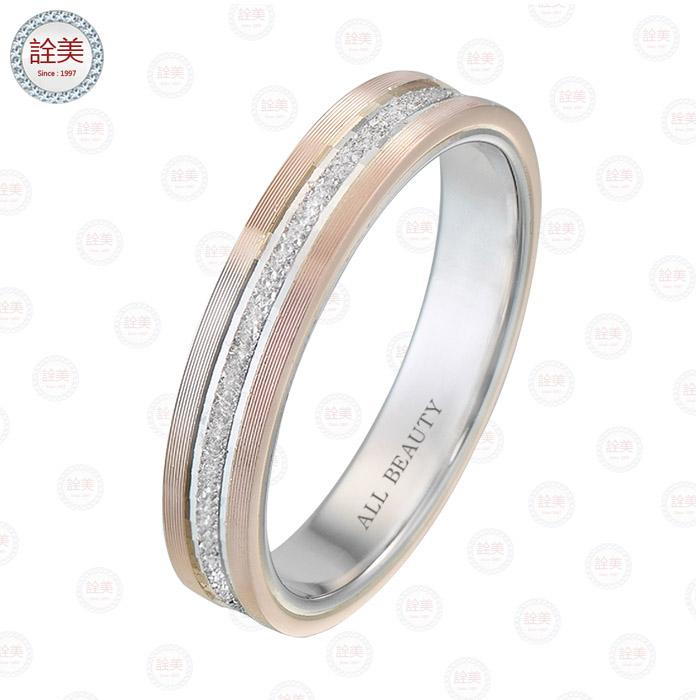 雙色鑽沙鉑金戒指【女戒】