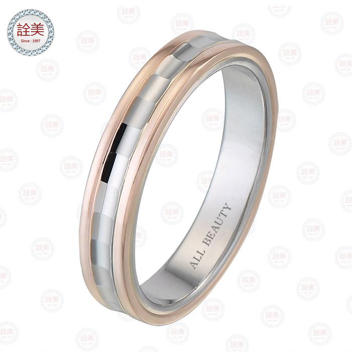 玫瑰金+鉑金雙色金戒指【女戒】
