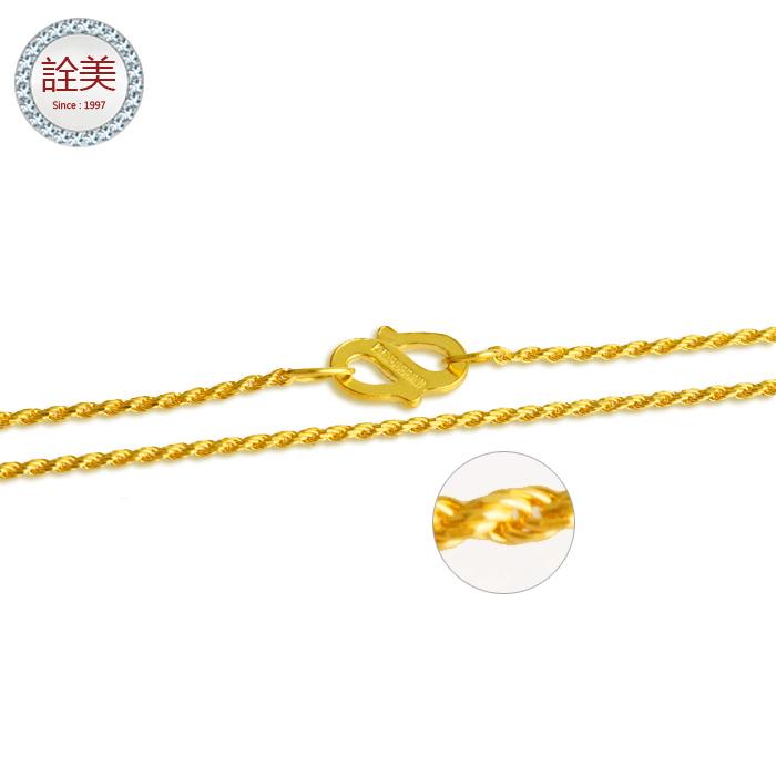 黃金繩索金項鍊【1錢】
