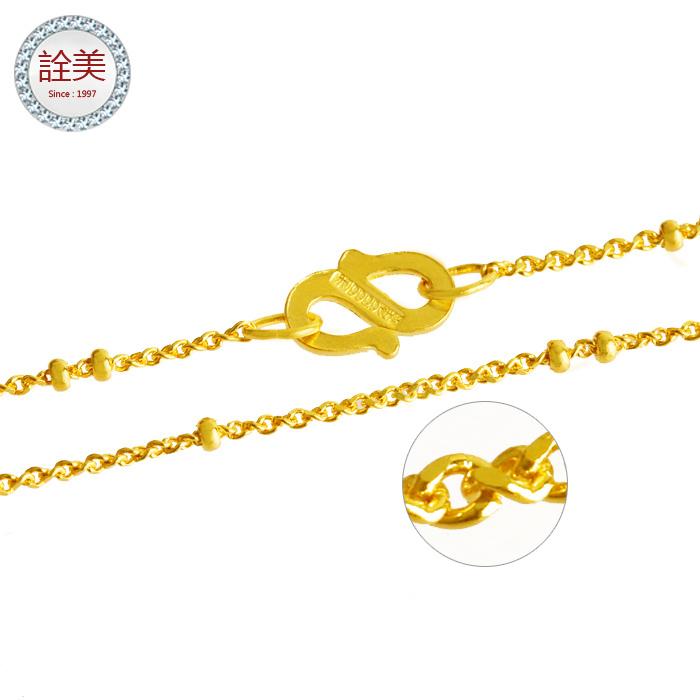 黃金珍珠項鍊