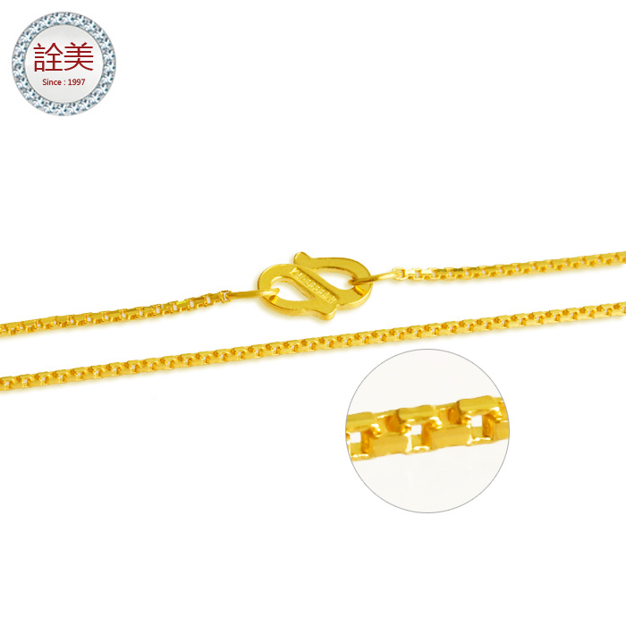 黃金八角項鍊