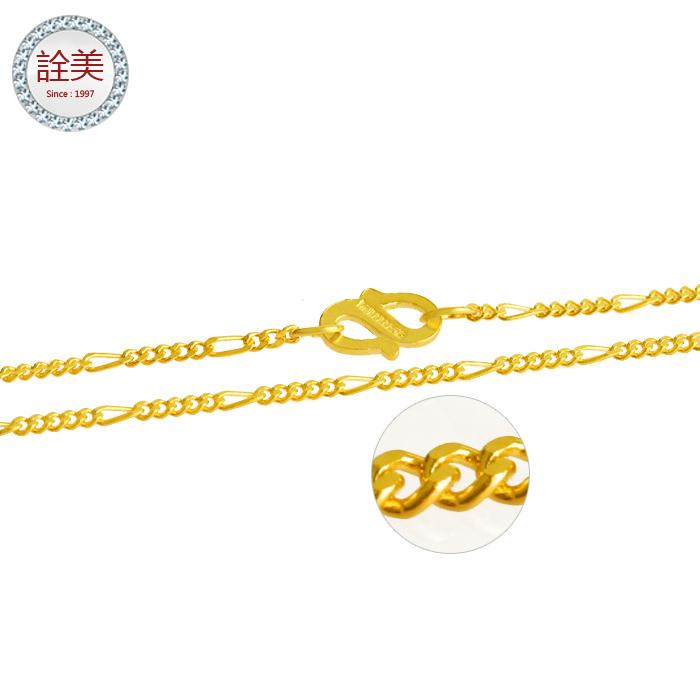 黃金鳯眼項鍊