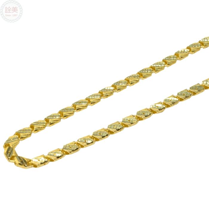 黃金項鍊【斜面電刻】