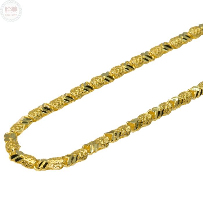 黃金項鍊【鳳梨鍊-旺旺旺】