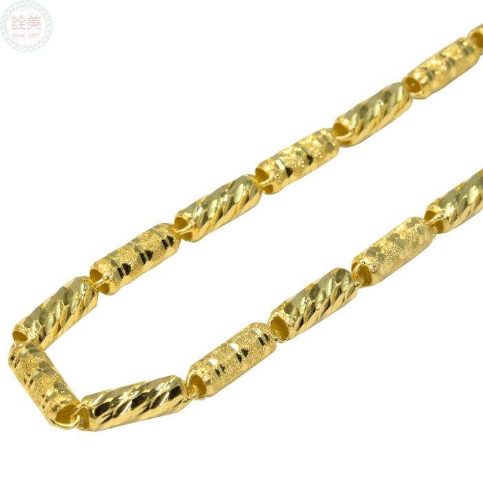 黃金項鍊【鑽沙斜紋圓管】