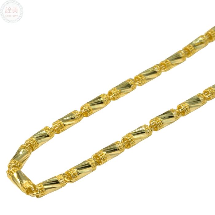 黃金項鍊【圓管斜刻】