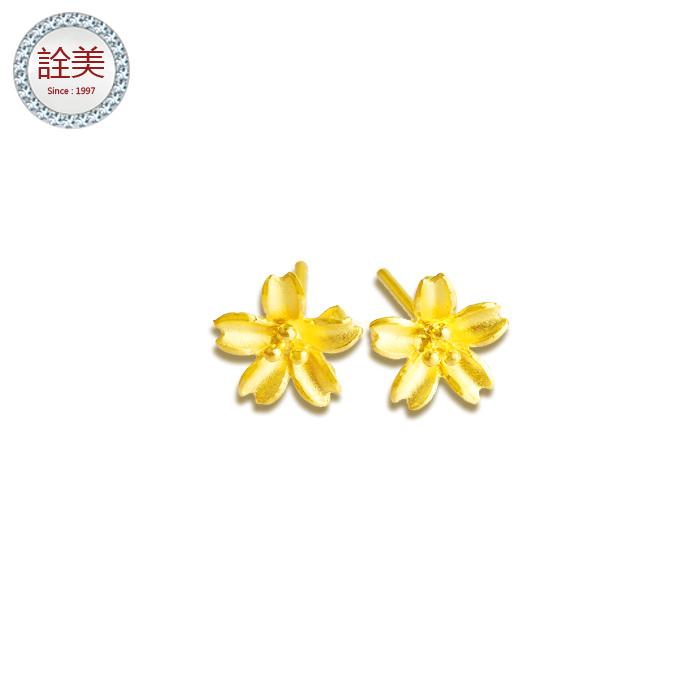 黃金小花耳環