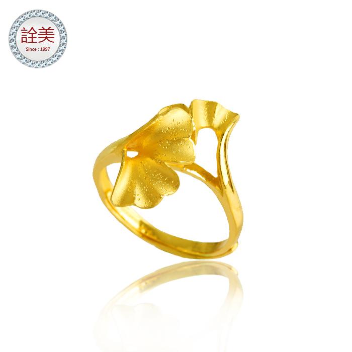 銀杏情緣 喜福黃金戒指
