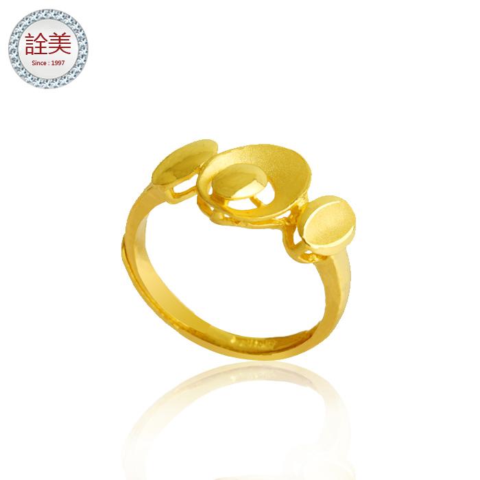 如水佳人 喜福黃金戒指