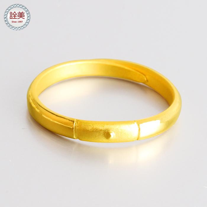 圓點-黃金尾戒指