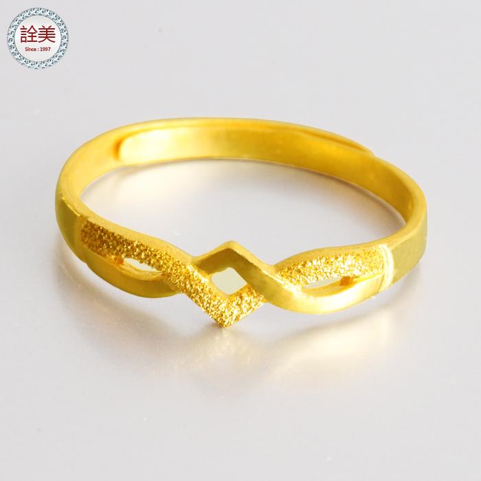 交錯-黃金尾戒指