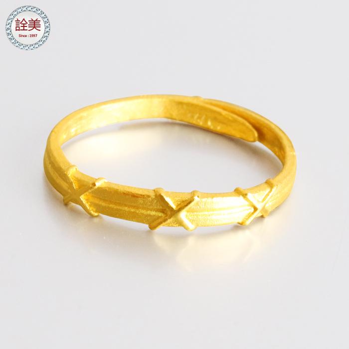 黃金尾戒指
