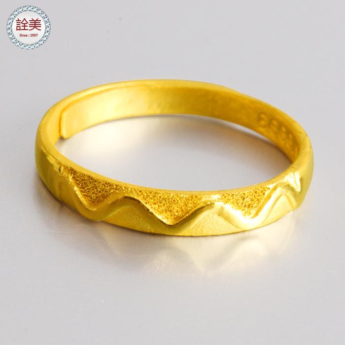 水波-黃金尾戒指