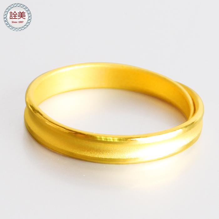 素面黃金尾戒指